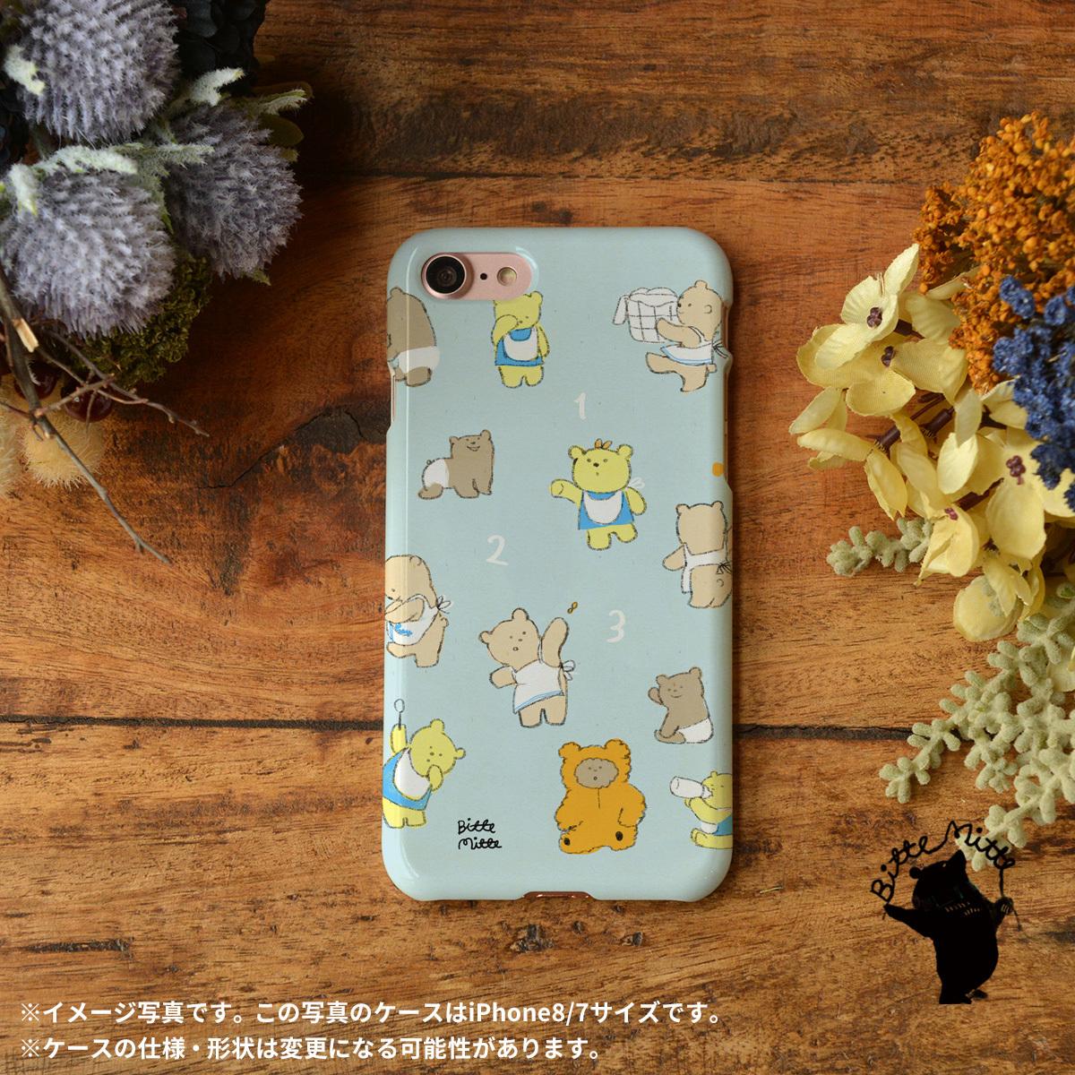iphone8 ハードケース おしゃれ iphone8 ハードケース シンプル iphone7 ケース かわいい ハード くま 知育 出産祝い クマの赤ちゃんたち/Bitte Mitte!