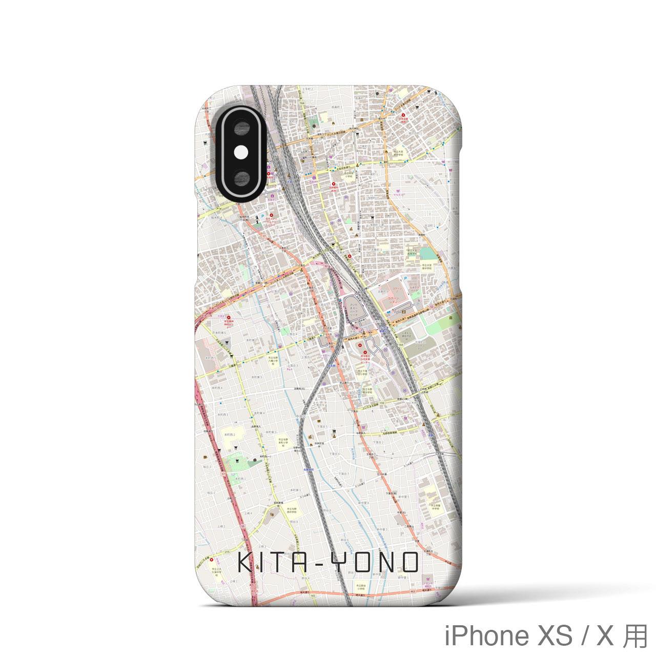 【北与野】地図柄iPhoneケース(バックカバータイプ・ナチュラル)