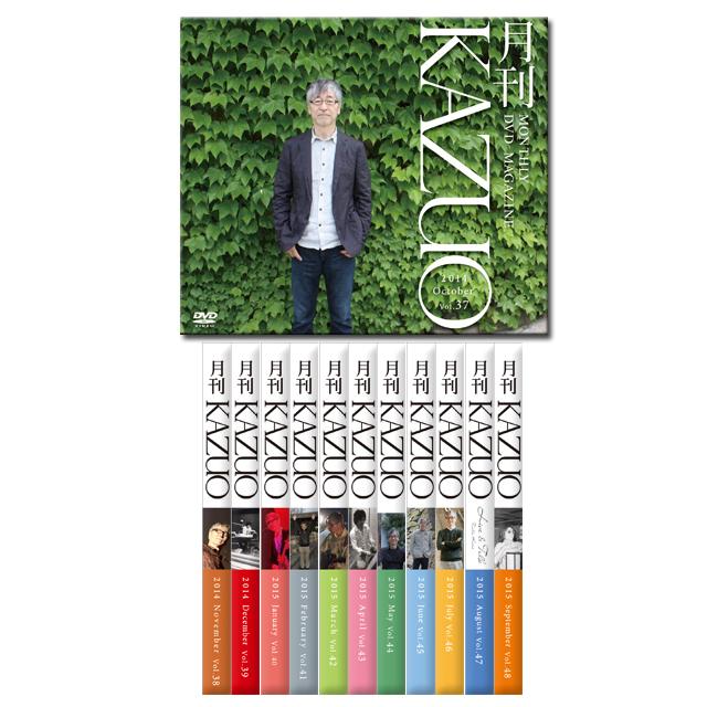 月刊KAZUO バックナンバー - 画像4