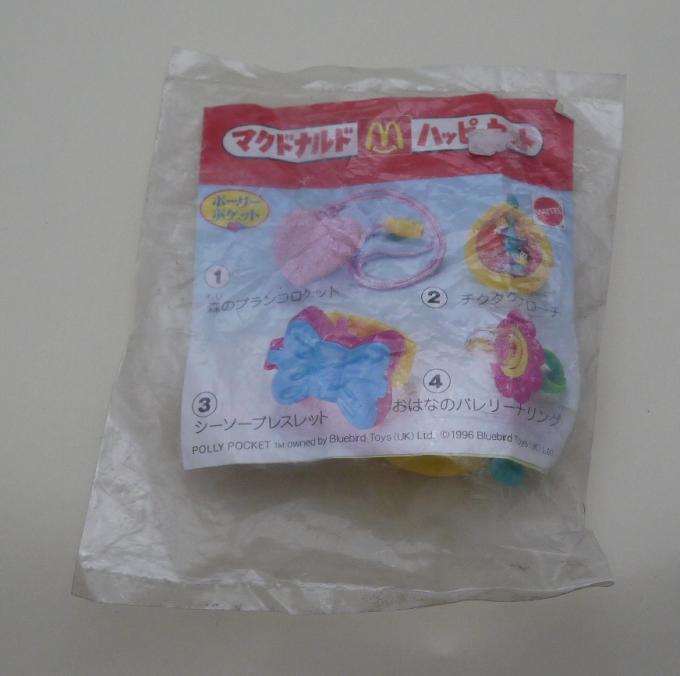 ポーリーポケット マクドナルドハッピーミール チクタクブローチ 新品 1996年