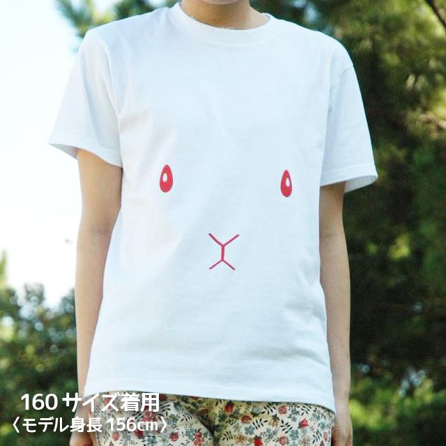 【在庫限り】うさぎフェイス Tシャツ〈S/M/L〉