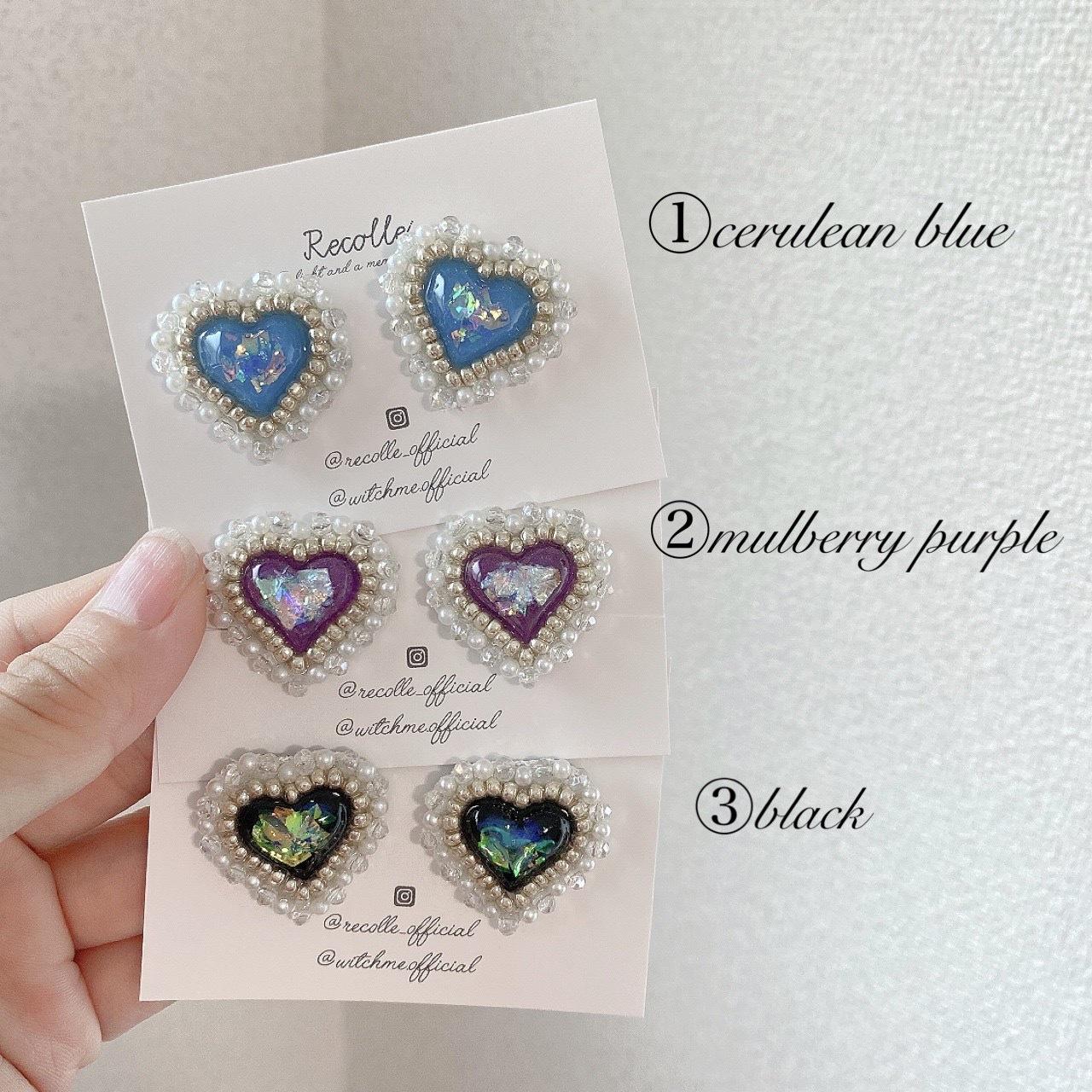 mini ホログラムハート(cerulean blue・mulberry purple・black)