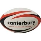 canterbury ラグビーボール3号球