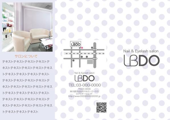 【FL005DPU】3つ折りリーフレット ドット パープル 500枚