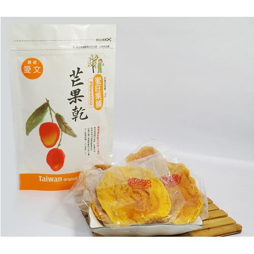 【無糖無添加ドライマンゴー】 マンゴーの達人が手がける台湾玉井愛文マンゴー使用