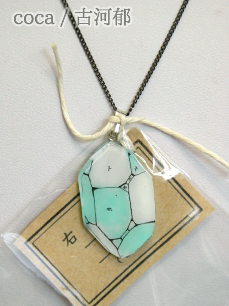 プラバンネックレス - 結晶図ネックレス - coca / 古河郁