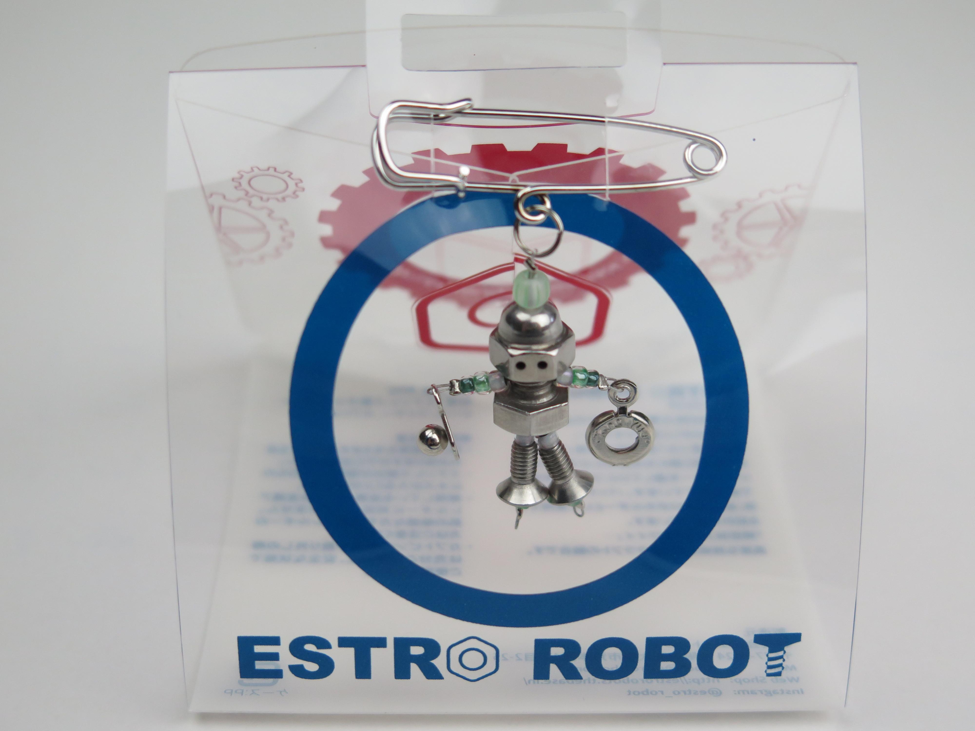 estro robot green グリーン