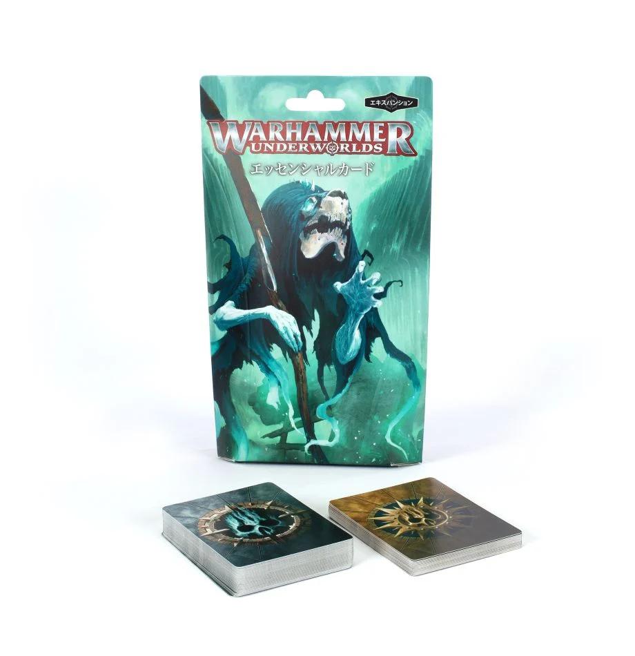 ウォーハンマー・アンダーワールド:エッセンシャル・カードパック