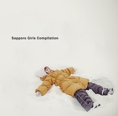 SAPPORO GIRLS COMPILATION / カメレオンレーベル