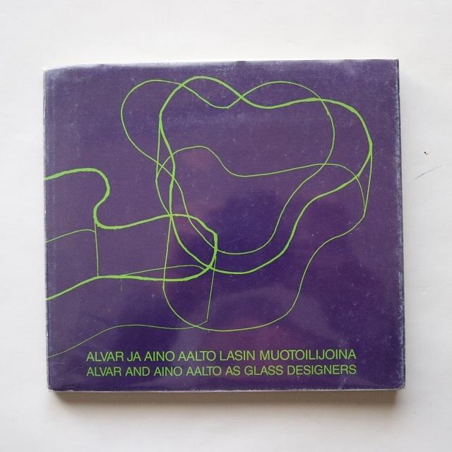 Alvar ja Aino Aalto lasin muotoilijoina  / イッタラガラス美術館