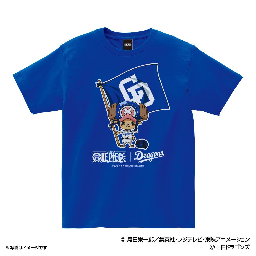 ワンピース×ドラゴンズ Tシャツ (子供用)