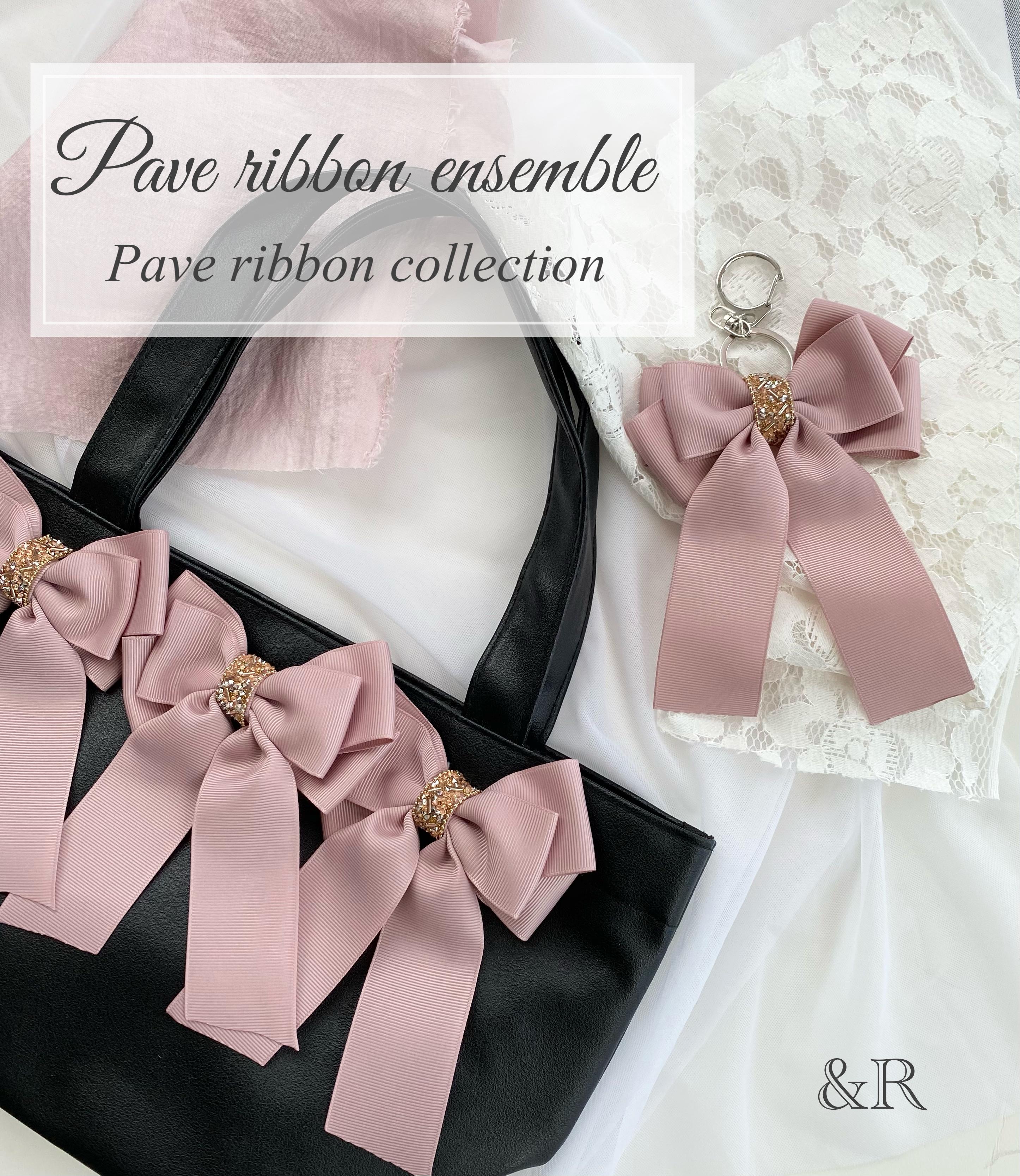 新作⑰Pave ribbon ensemble テキストデータ(PDF)のみ通信