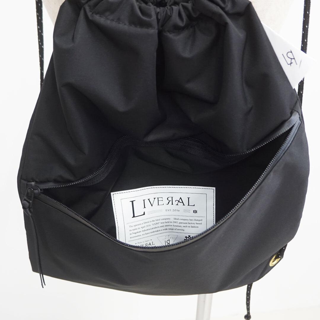 LIVERAL リヴェラル Hujika2 (品番l1104)