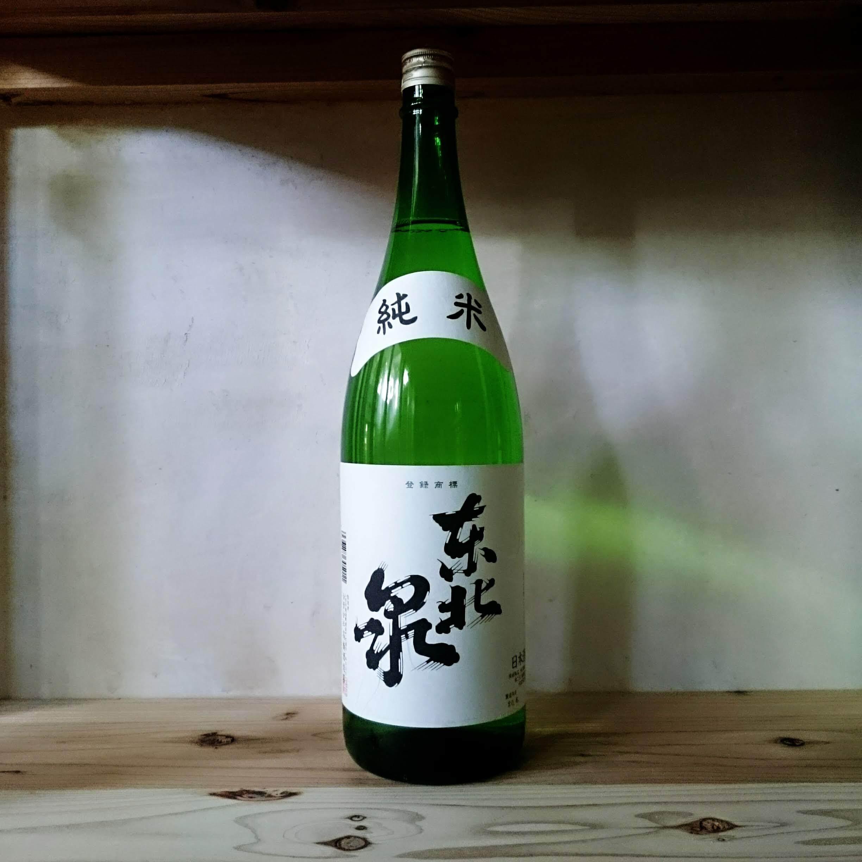 東北泉 純米酒 1.8L