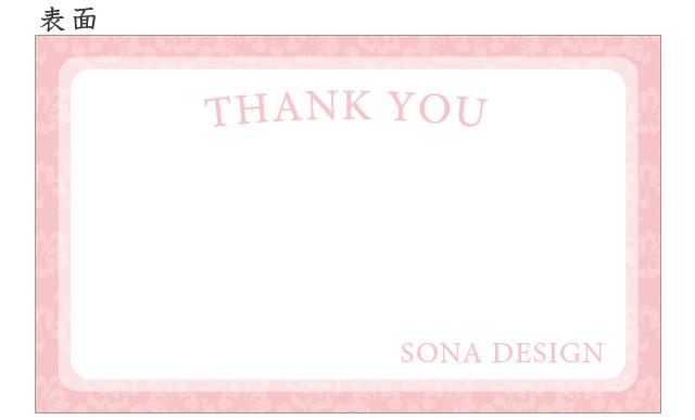 サンキューカード エレガントなフローラルデザイン ピンク 100枚