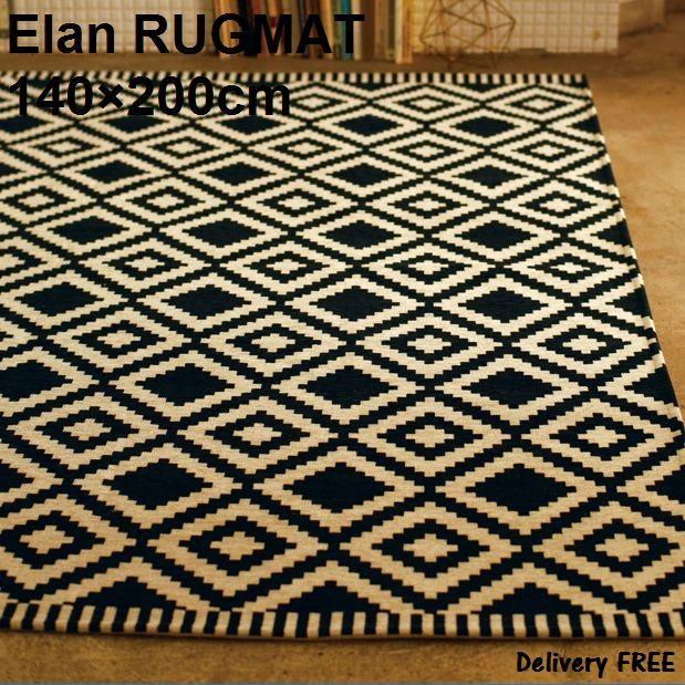 Elan RUGMAT 140×200cm