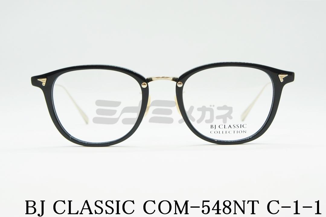 【中丸雄一さん着用モデル】BJ CLASSIC(BJクラシック)COM-548NT C-1-1