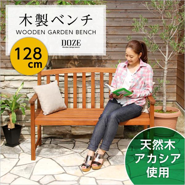 アカシア 木製ベンチ【DOZE-ドーズ-】(木製 ガーデンベンチ)|一人暮らし用のソファやテーブルが見つかるインテリア専門店KOZ|《SH-05-82064》