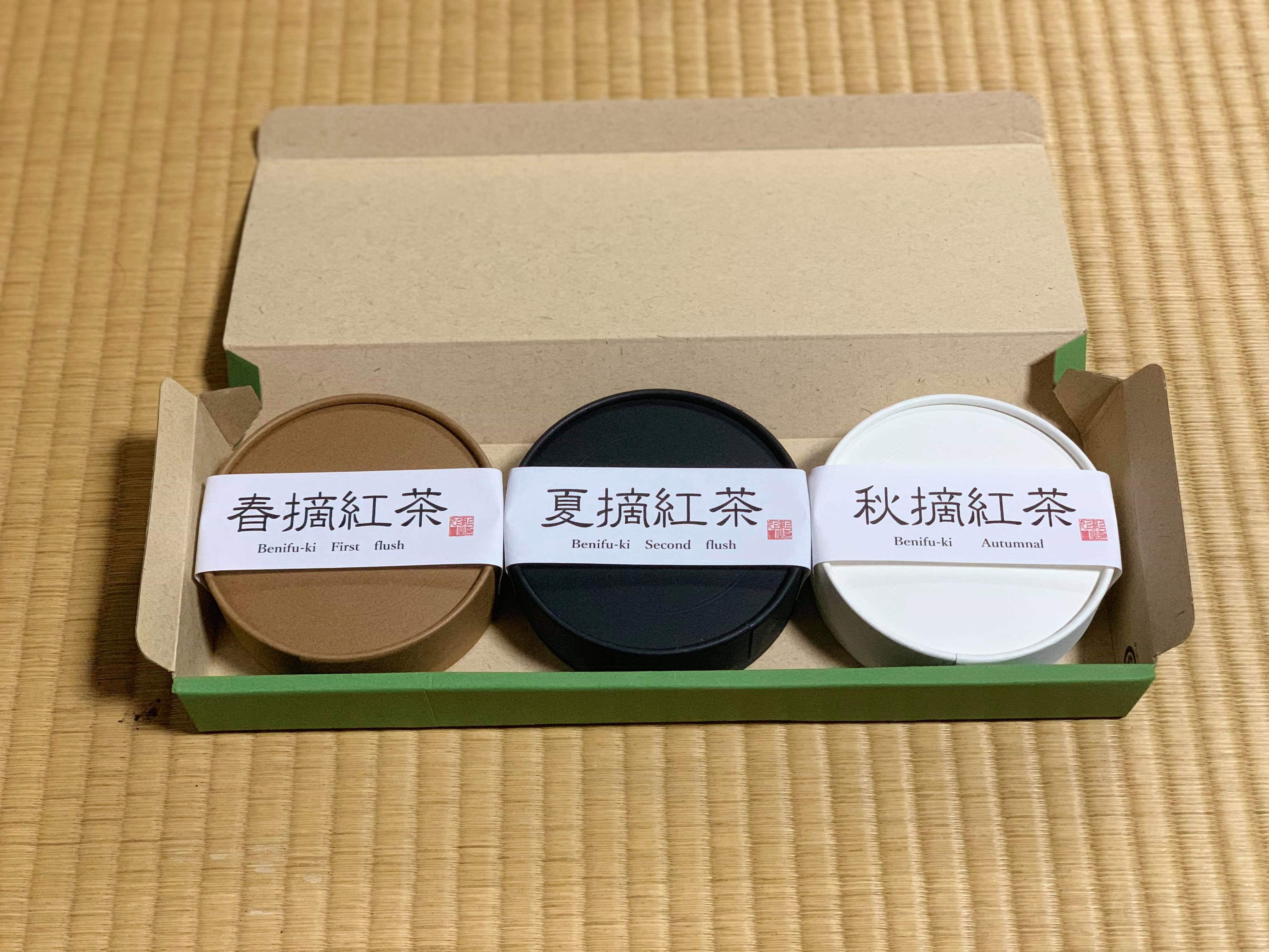 贈答用春夏秋摘紅茶セット(内容量:3種セット60g)