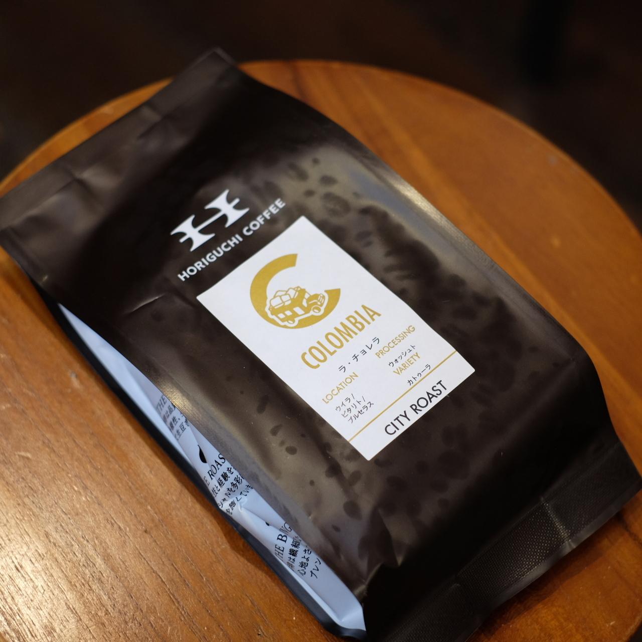 コロンビア ラ・チョレラ シティロースト 200g コーヒー豆(堀口珈琲)