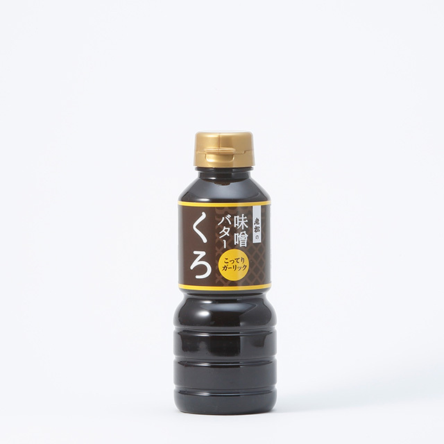 老松 味噌バターくろ【350g】 - 画像1