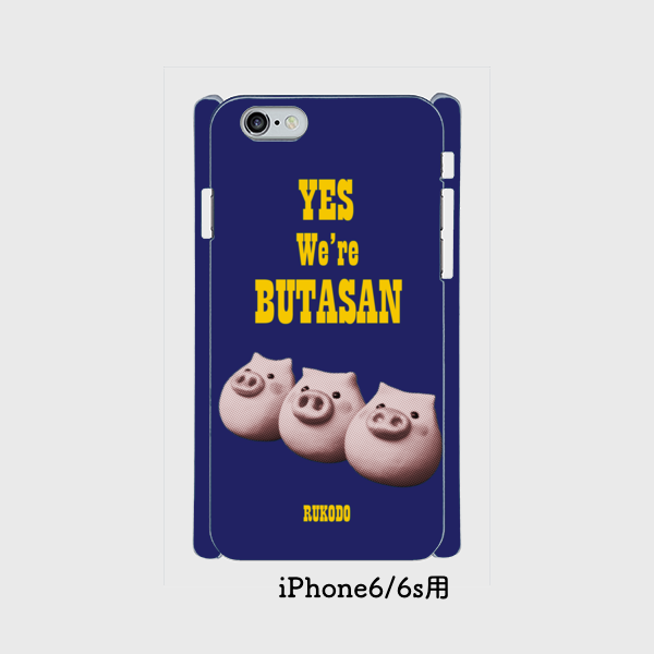iPhone(7/6s/6)カバー Yes, we are BUTASAN(青)