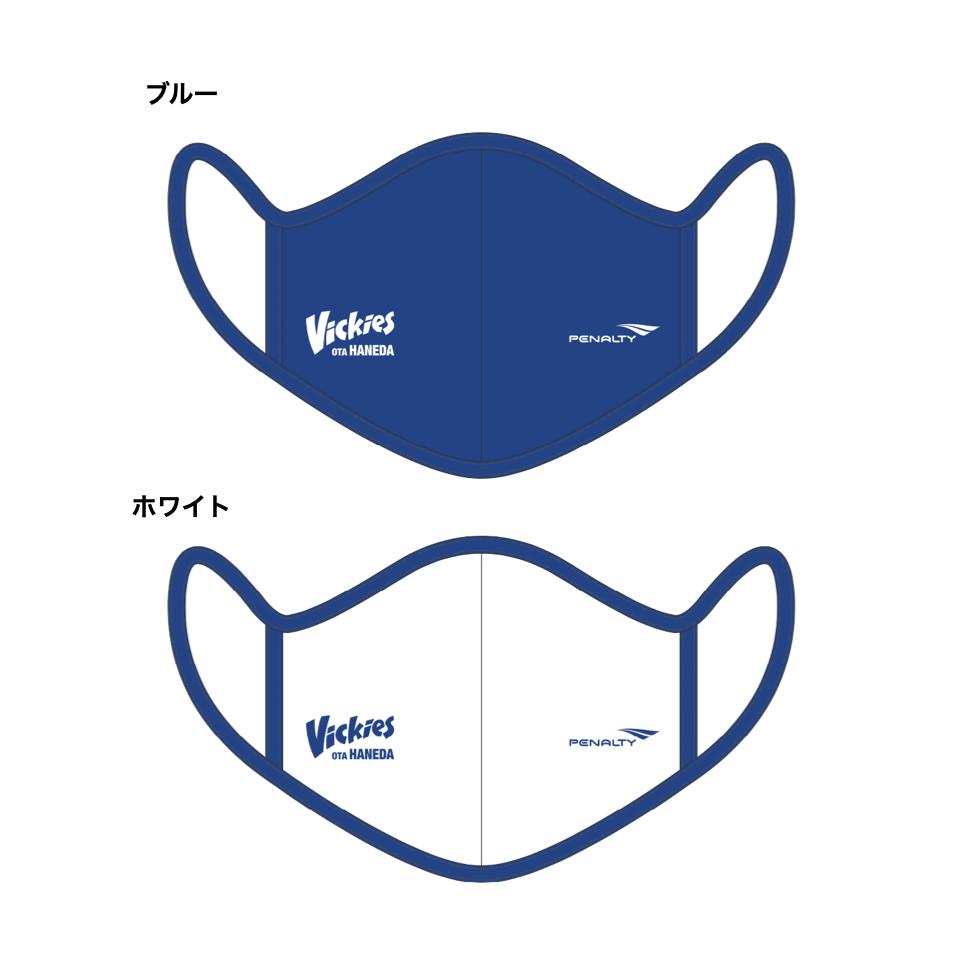 涼感マスク