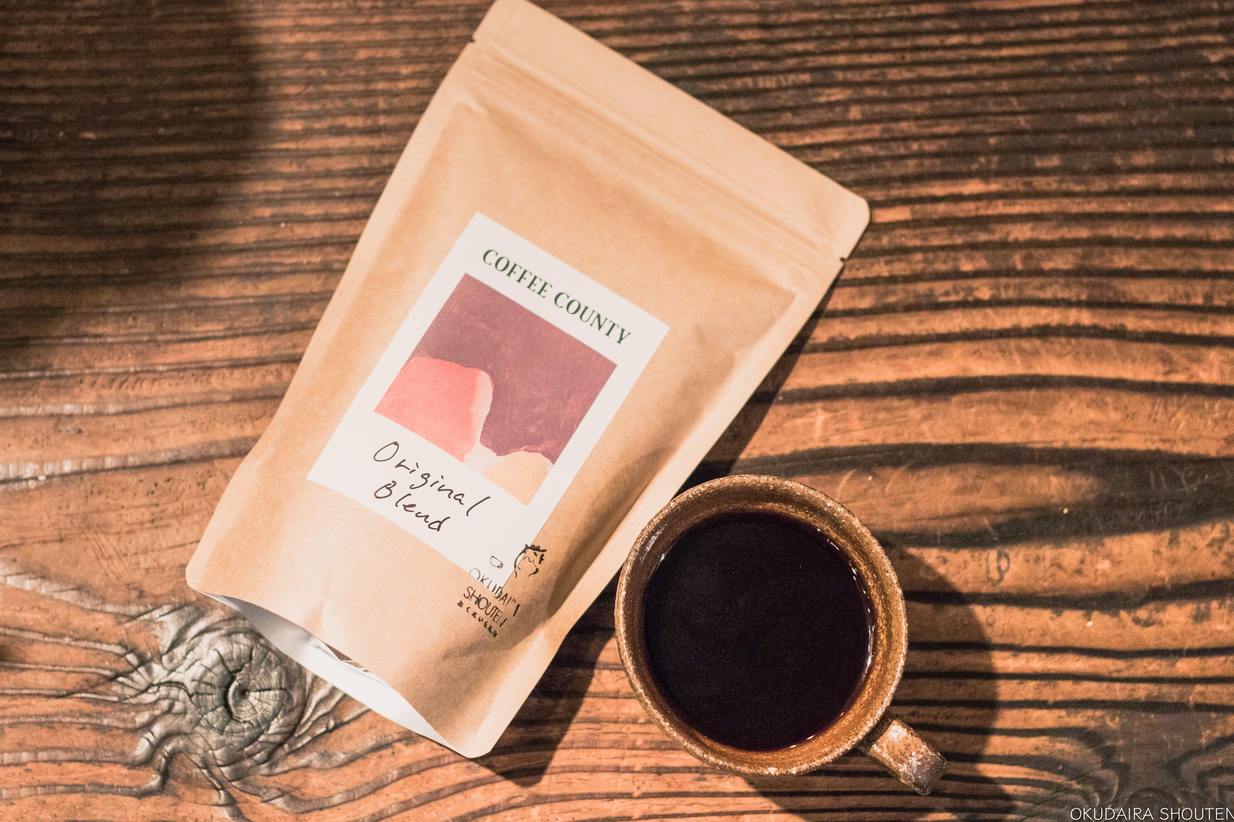 オリジナルブレンドコーヒー 200g