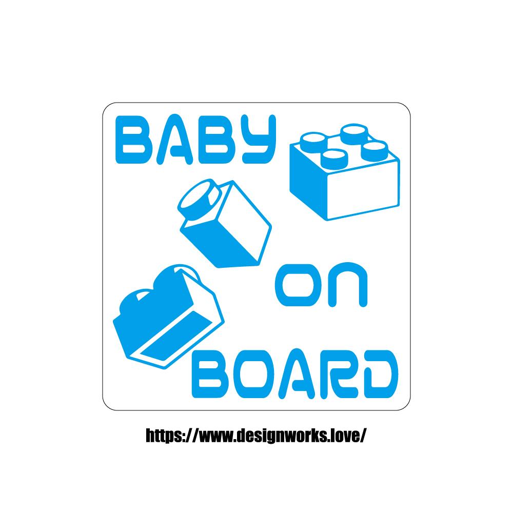 マグネット 全8色 BABY ON BOARD ブロック