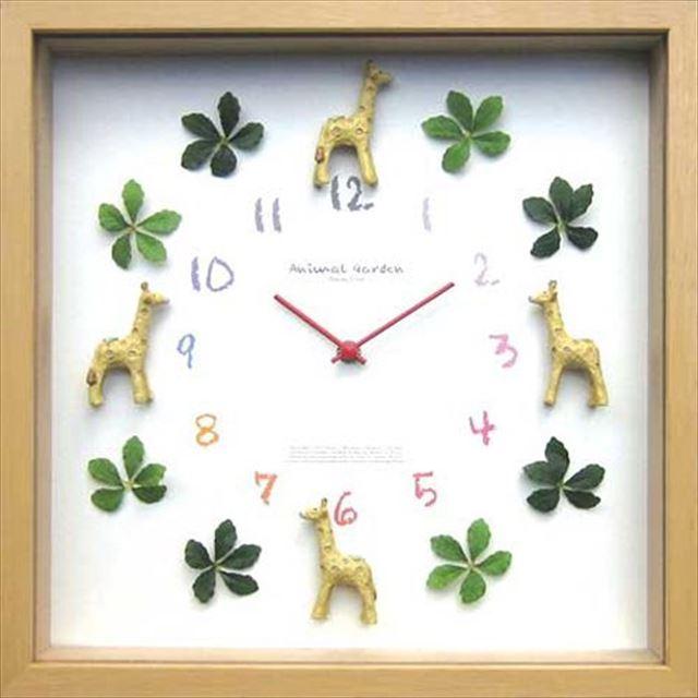 掛け時計 アートクロック Giraffe~きりん~  CDC-50025 美工社 - 画像1