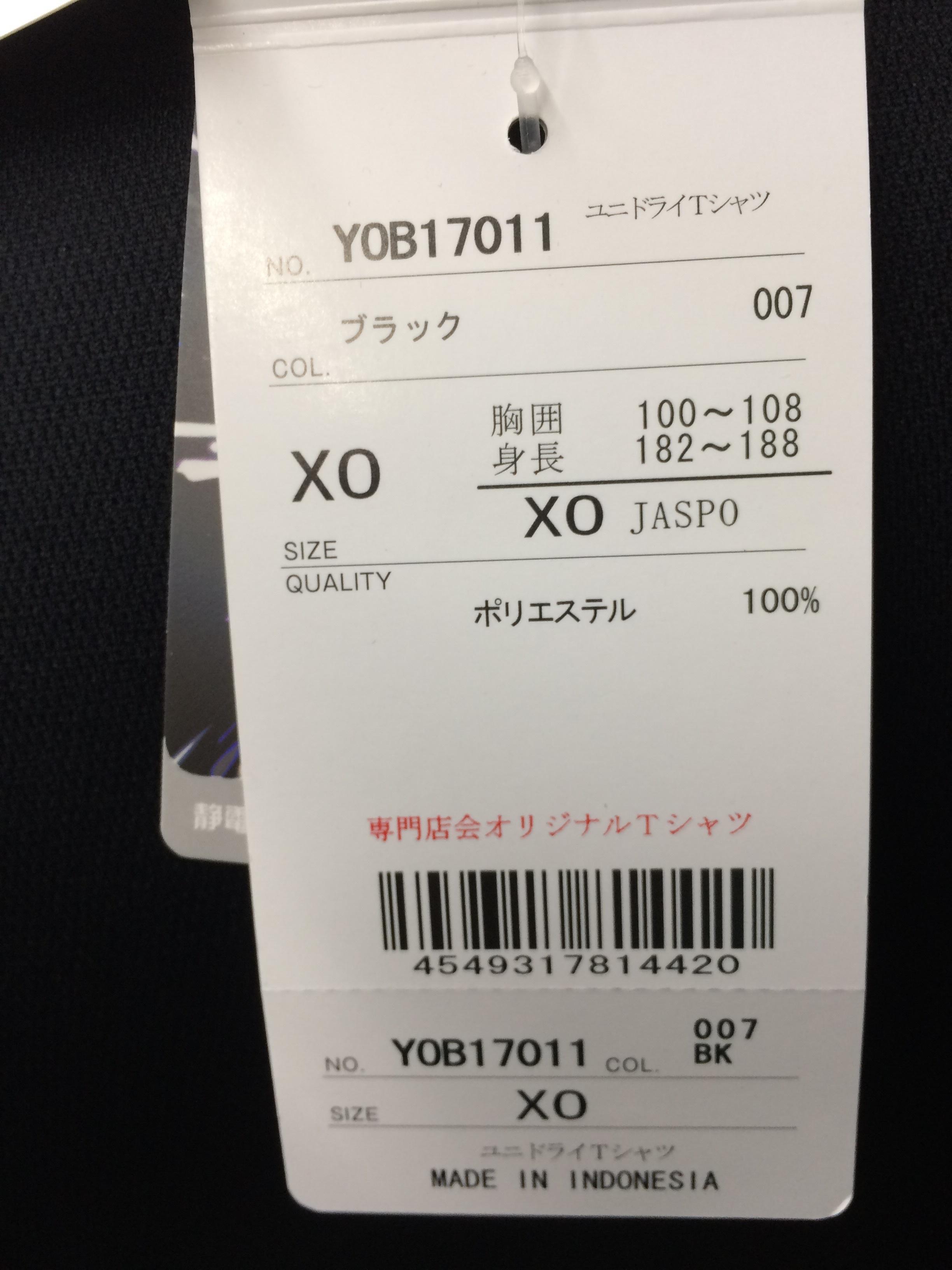 ヨネックス ユニドライTシャツ YOB17011 - 画像3