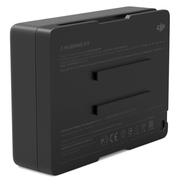 DJI INSPIRE2 No05/17 TB50 インテリジェントフライトバッテリー