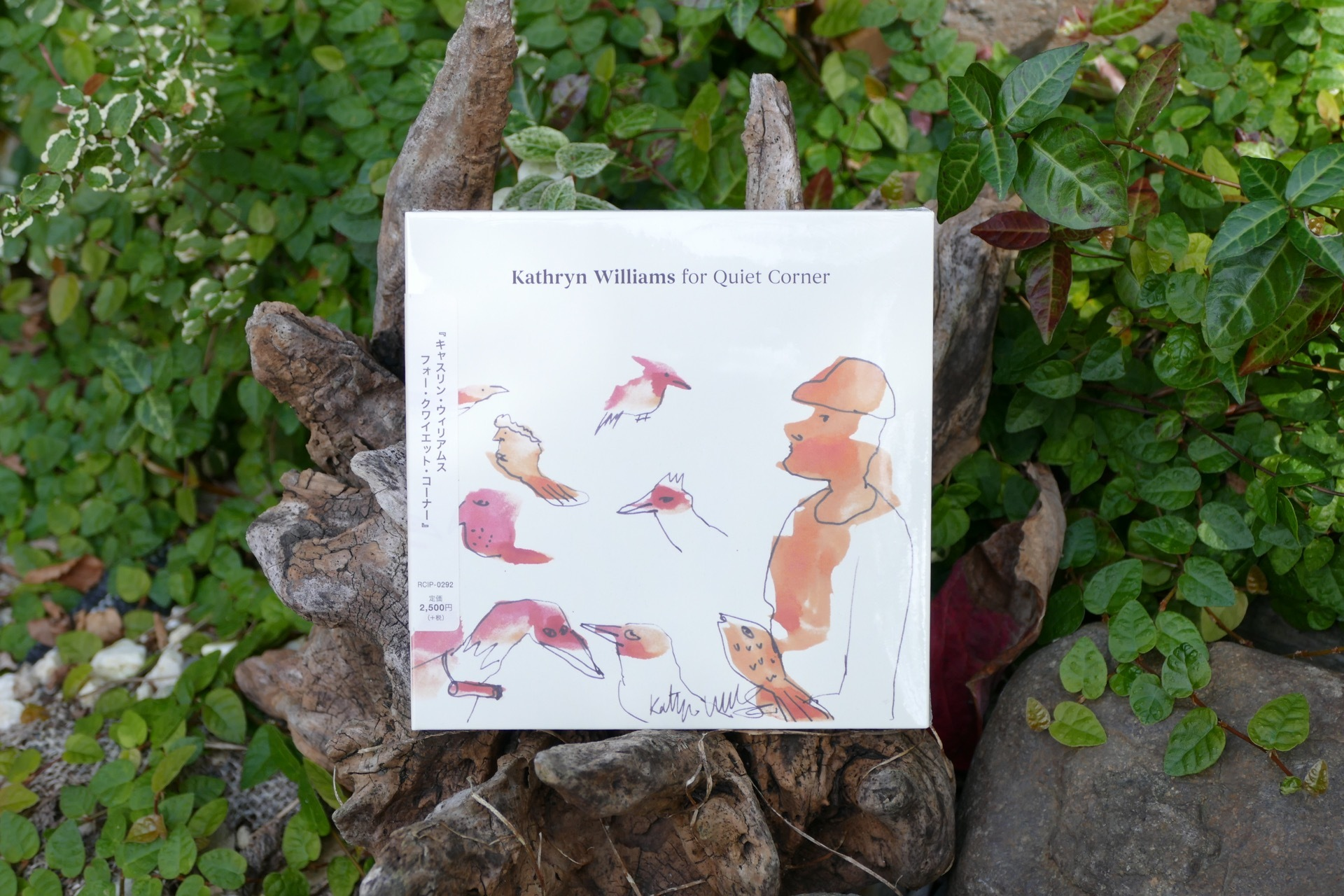 Kathryn Williams for Quiet Corner
