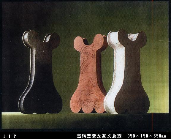 黒陶窯変深甚文扁壺(350×150×650㎜)1-1-P