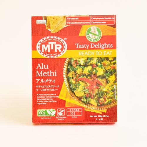 MTRレトルトカレー アルメティ Alu Methi