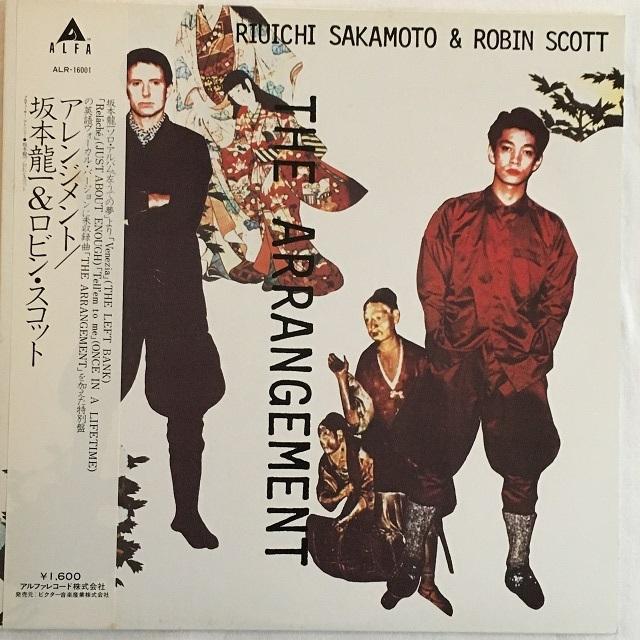 【12inch・国内盤】坂本龍一 & ロビン・スコット / アレンジメント