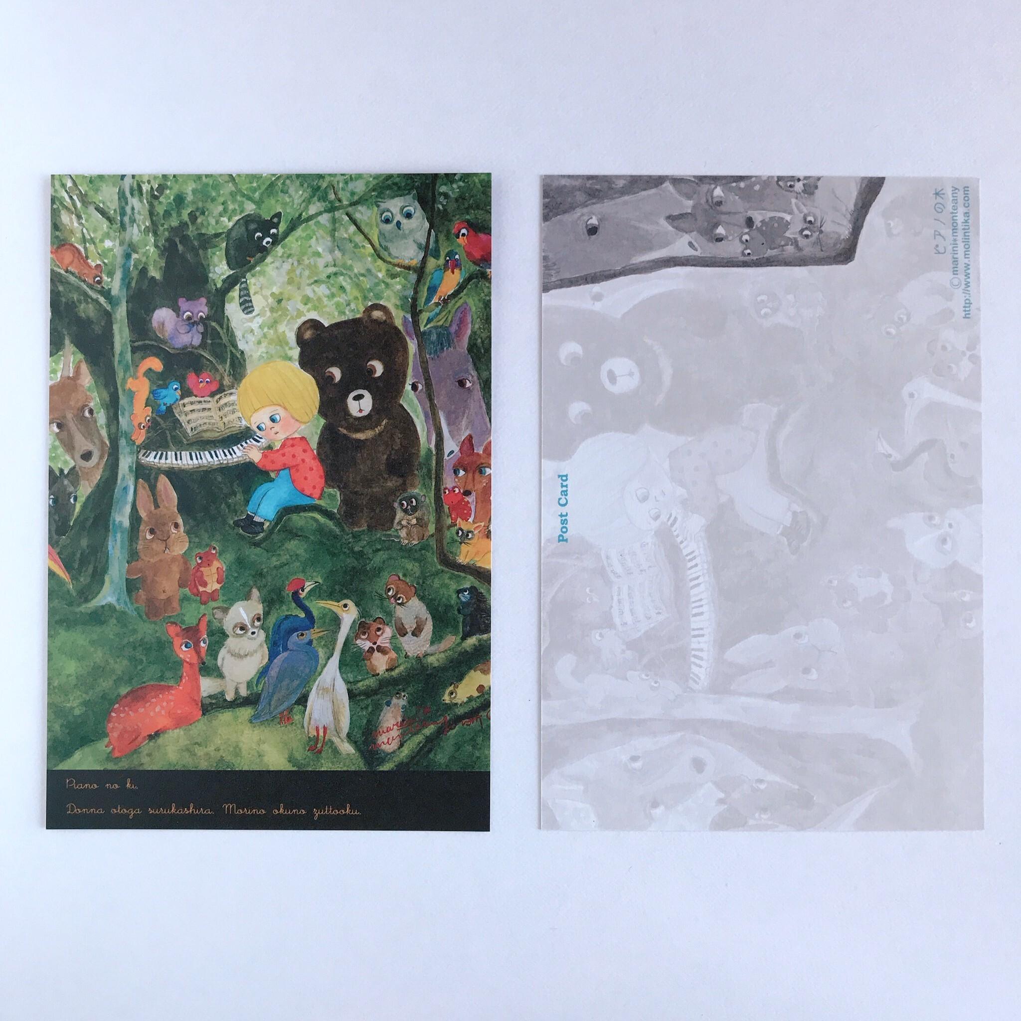 POST CARD「ピアノの木」no.120