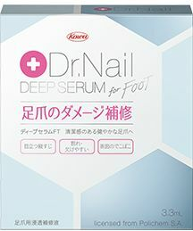 Dr.Nail DEEP SERUM for FOOT《足爪トラブル修復液》