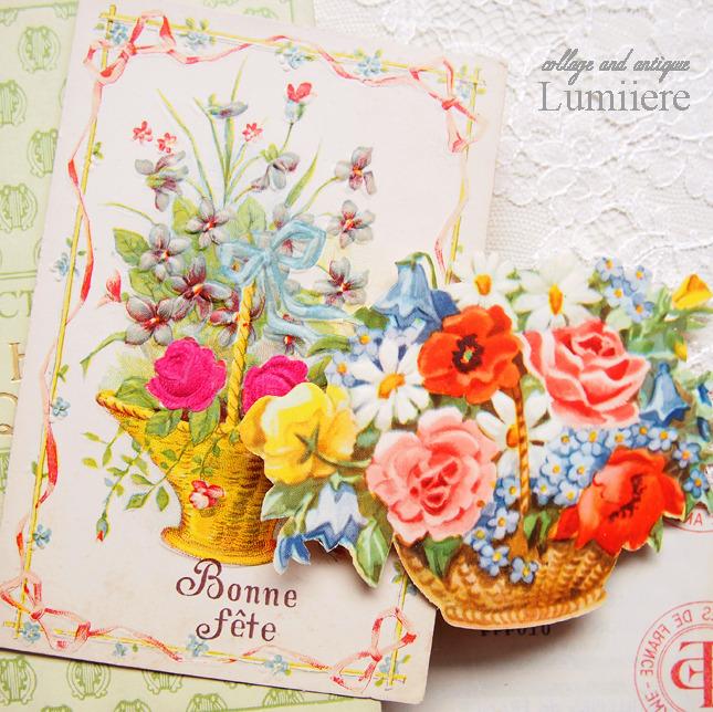 flower basket set