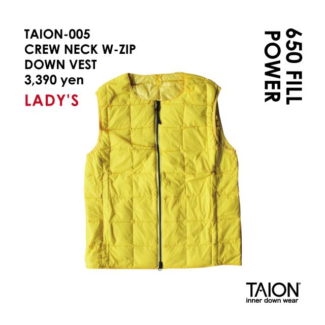 Ladies' / TAION-005 CREW NECK W-ZIP DOWN VEST / Yellow / 2018
