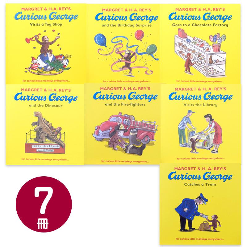 「おさるのジョージ」英語版 新品7冊セット