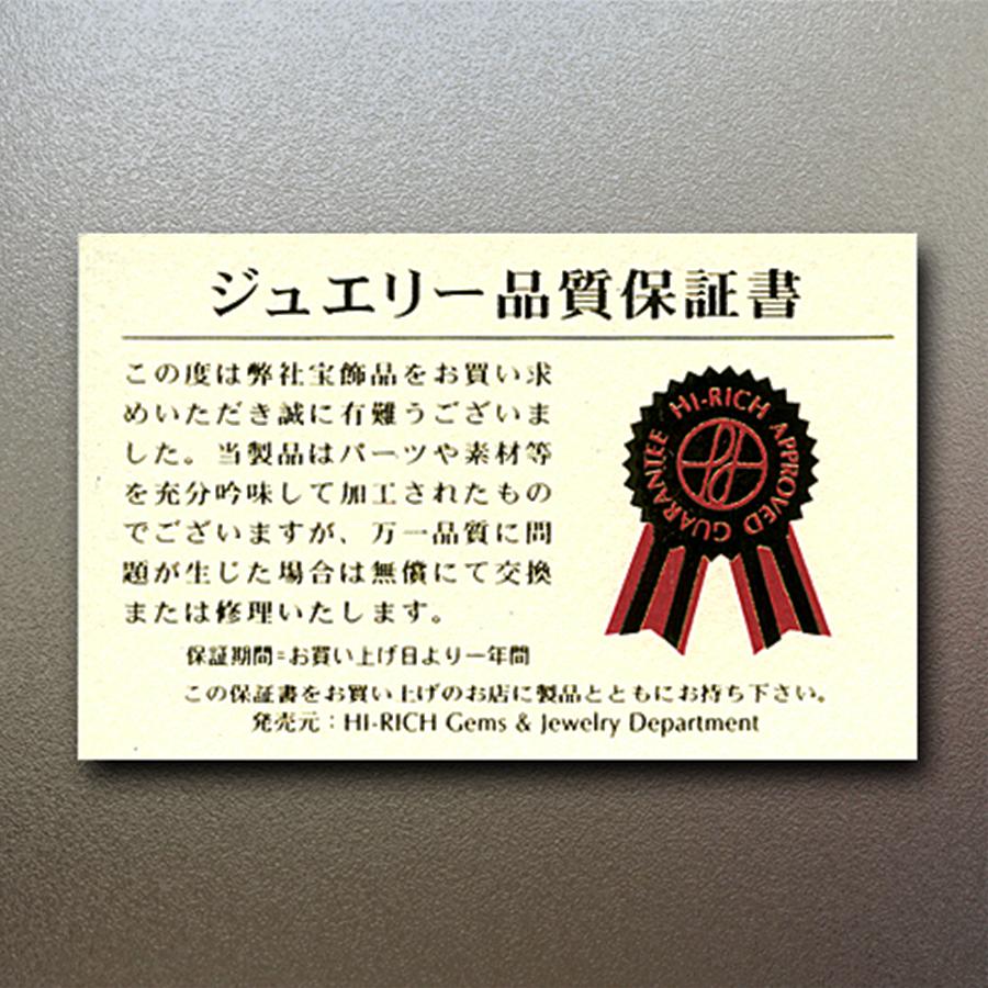 【成功の象徴】天然石 オニキス ノーブル調ネックレス<ジュエリー品質保証書付き>(12mm)