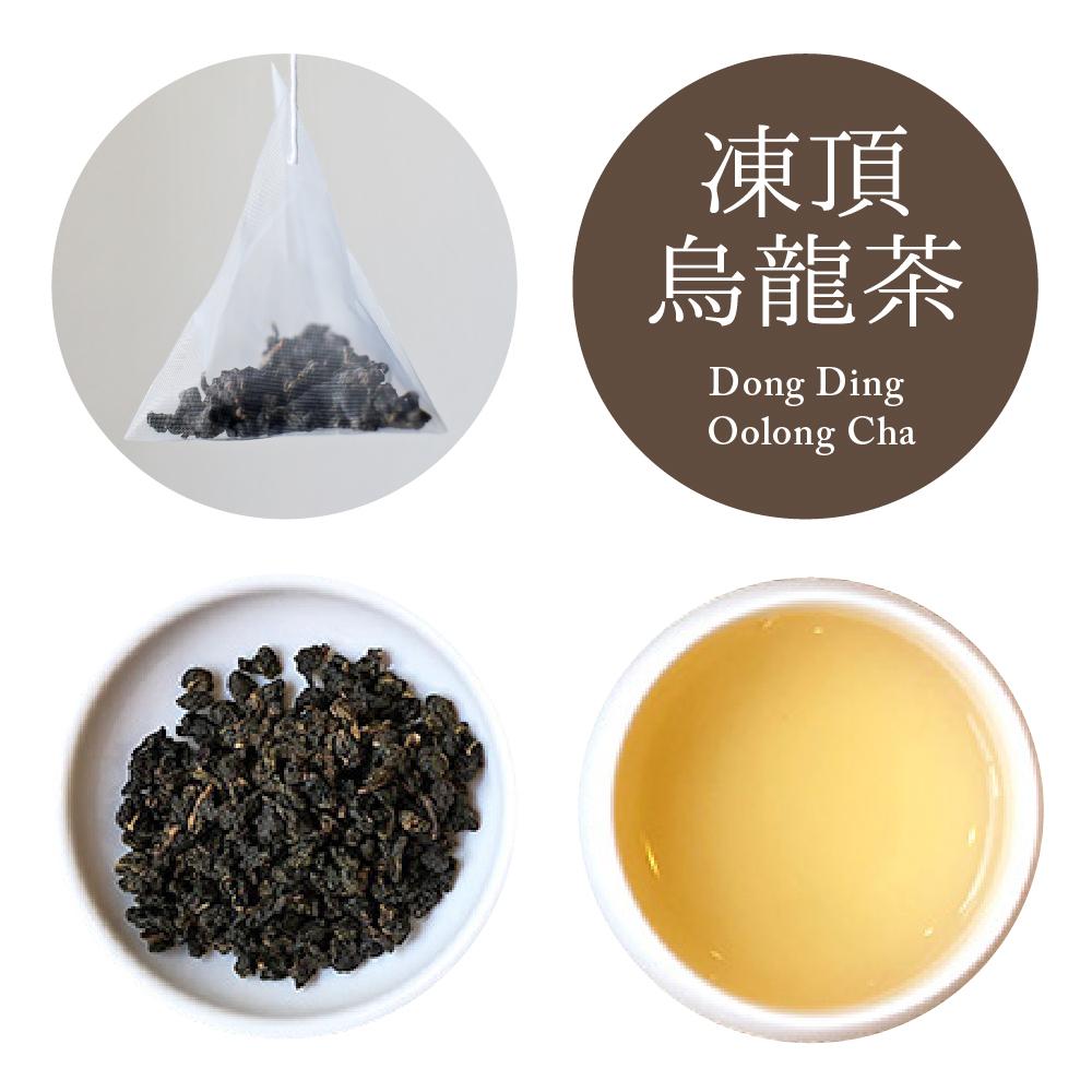 凍頂烏龍茶/茶葉・200g