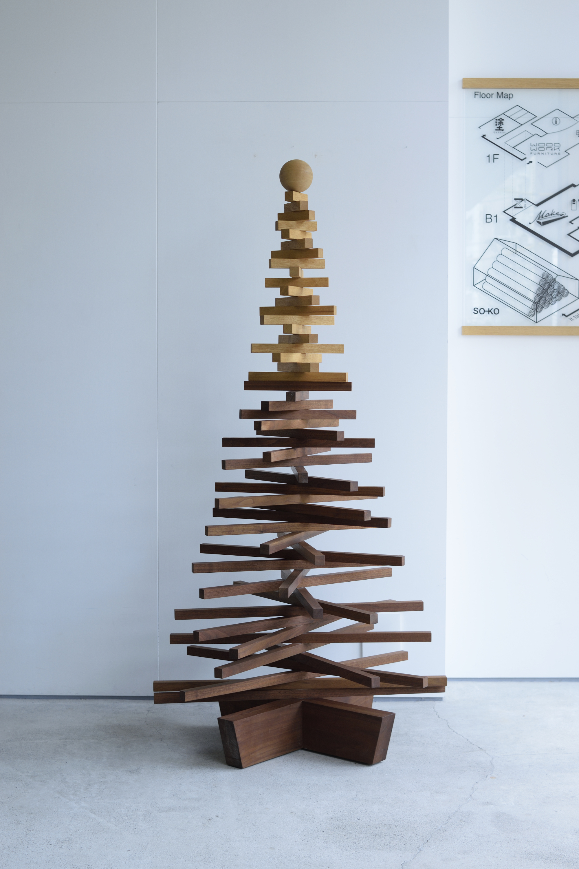 Christmas tree / XL