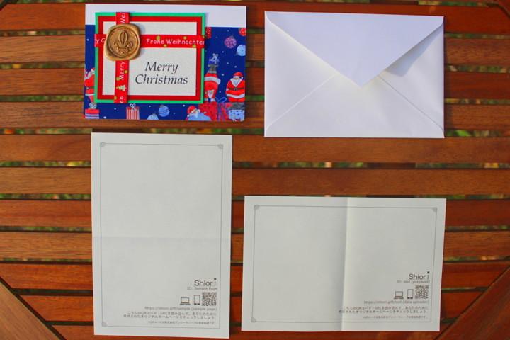 """Shiori のメッセージカード """"Merry Christmas""""_3"""