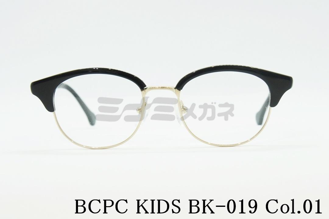 【正規品】BCPC KIDS(ベセペセキッズ)BK-019 Col.01