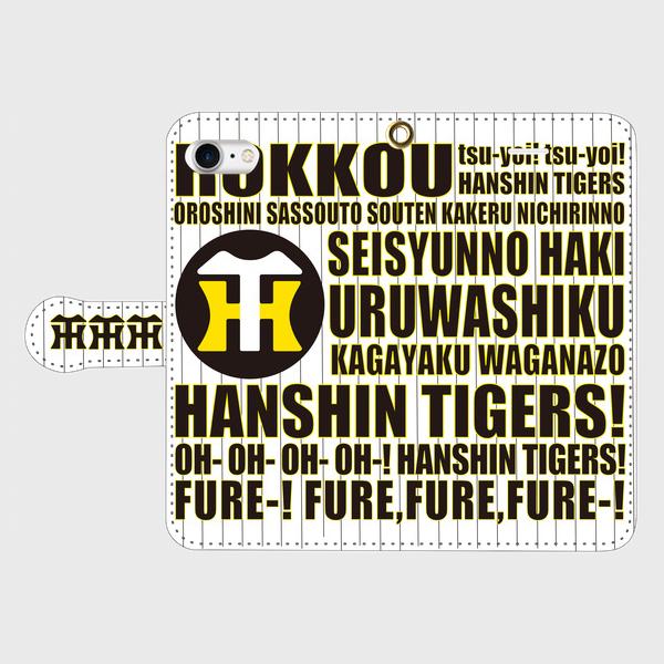受注発注:阪神タイガース球団承認商品 手帳型スマホケース HOME
