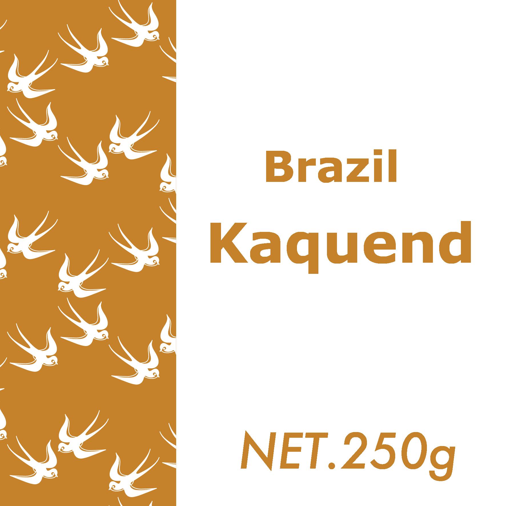 250g ブラジル・カケンジ農園