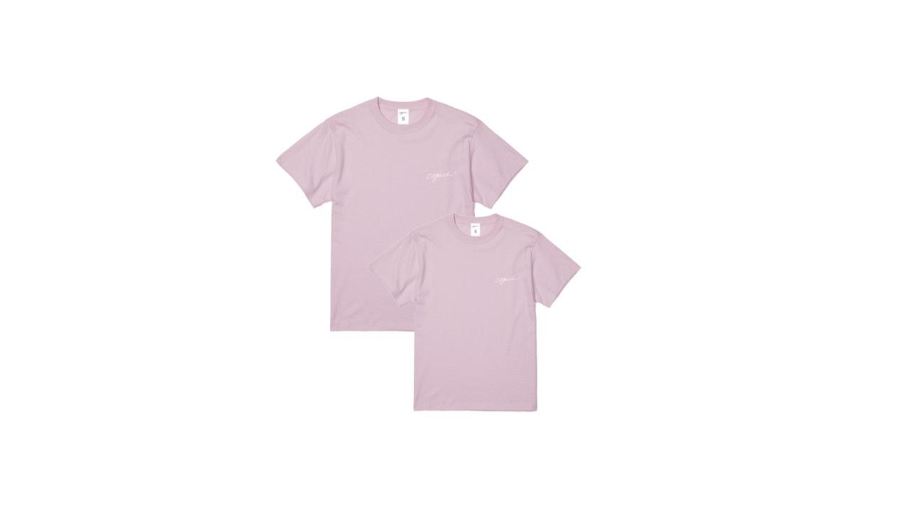 1991 back logo T-shirt pair set (LPK)