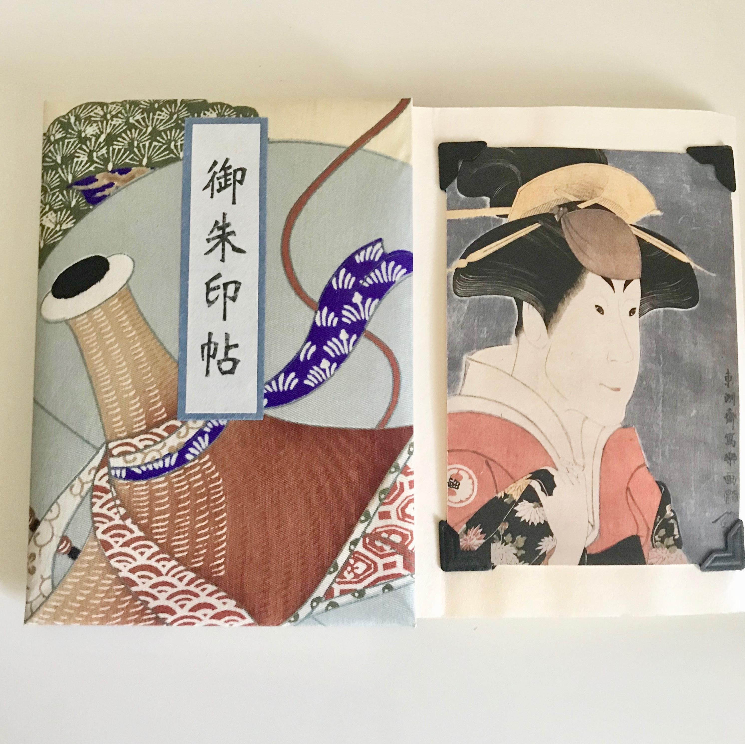 アンティークピンク 赤い花 御朱印帳(アンティーク着物)